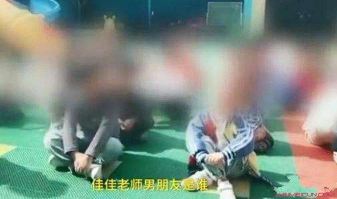河南一幼师让孩子应援王俊凯