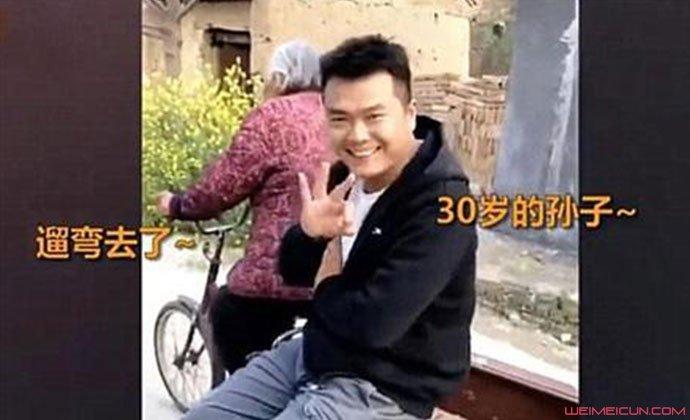 92岁奶奶带30岁孙子兜风