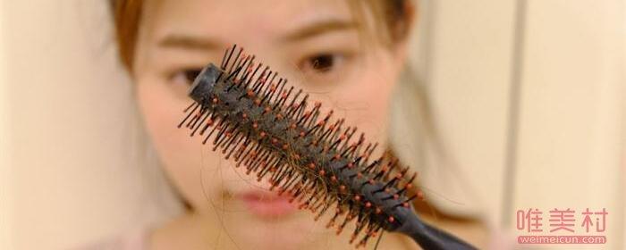 头发掉的厉害是什么原因