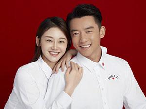 郑恺苗苗宣布结婚 5211314卡点官宣一细节疑