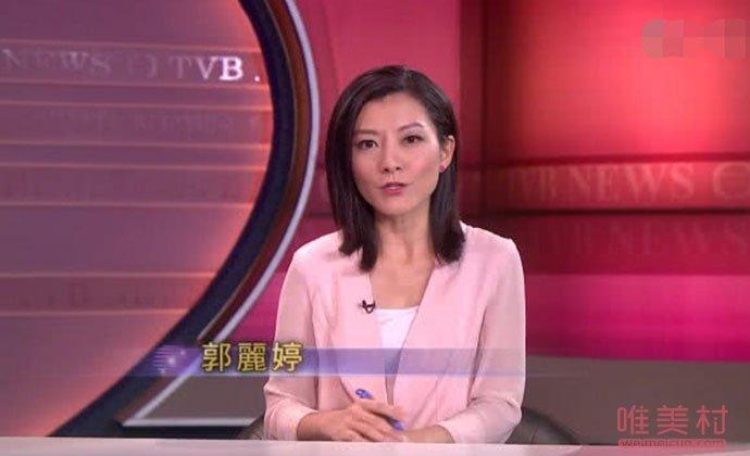 前TVB女主播郭丽婷