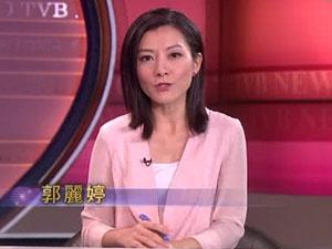 前TVB女主播郭丽婷去世 郭丽婷遗书疑曝光系