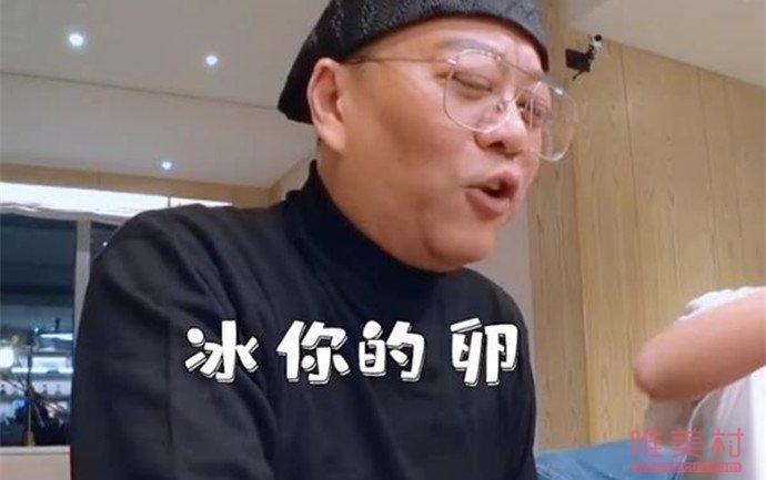 欧阳震华佘诗曼同框