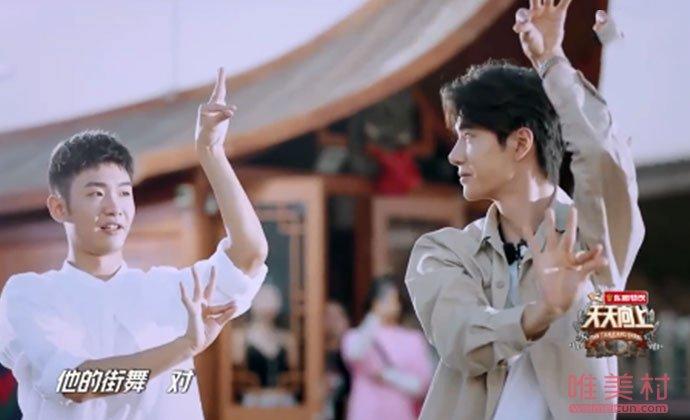 王一博学跳孔雀舞