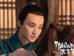 传闻中的陈芊芊苏子婴喜欢谁 获封心机绿茶