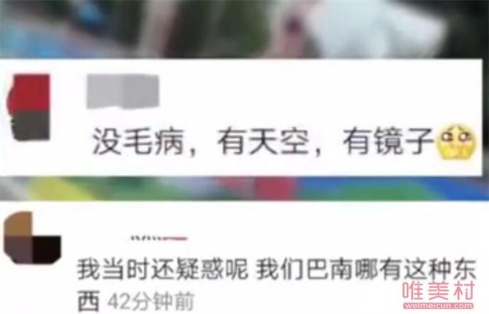 重庆景区天空之镜被吐槽