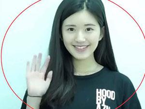 赵露思18岁试镜视频曝光 青涩甜美声音好听陈芊芊太上头