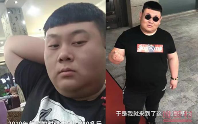 320斤小伙独守训练营减150斤