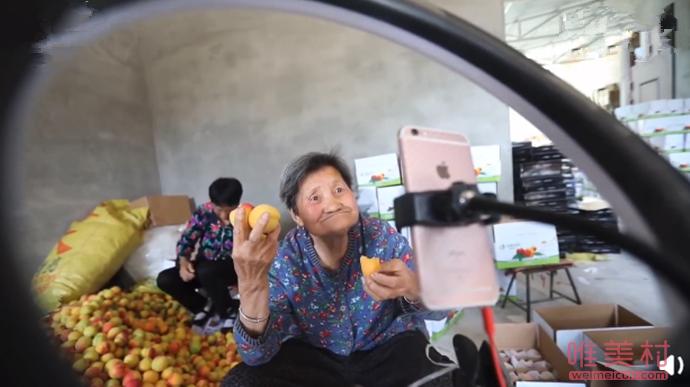 西安80岁奶奶直播带货