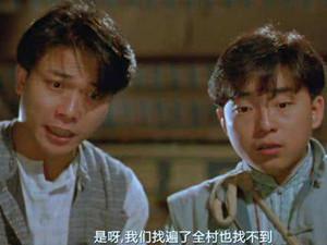 56岁艺人吕方结婚 即将当爸老婆是小16岁的