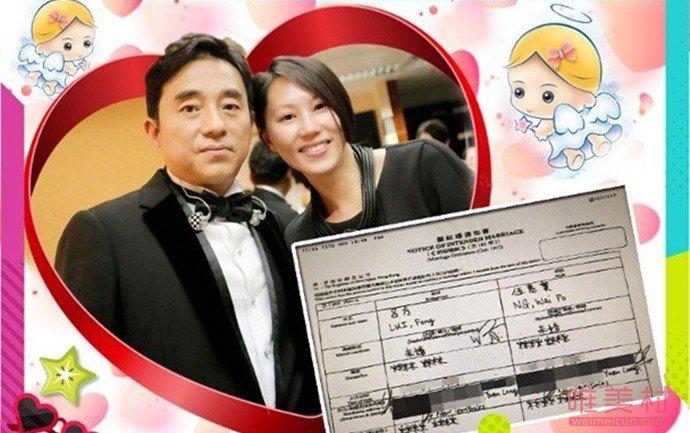 艺人吕方结婚