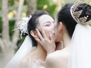 杨丽萍徒弟水月婚礼 她及她的资料被扒婚礼