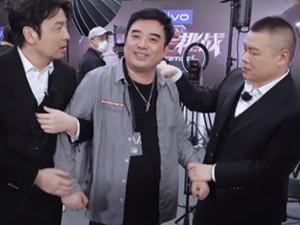薇娅老公背景 董海锋详细资料曝光首上节目