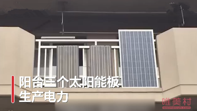 日本省电达人7年0电费