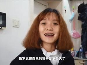 钟美美母亲发声 辟谣约谈整改视频下架真相