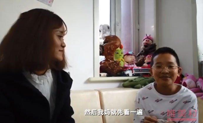 钟美美和母亲同框