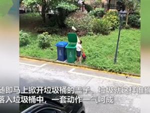 小男孩高难度扔垃圾 网友:袋子口开了就是