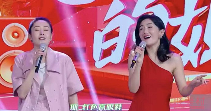 谢娜模仿刘敏涛详情画面曝光