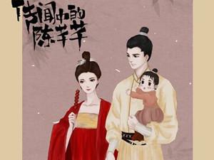 传闻中的陈芊芊番外 这张韩烁携妻带娃照片