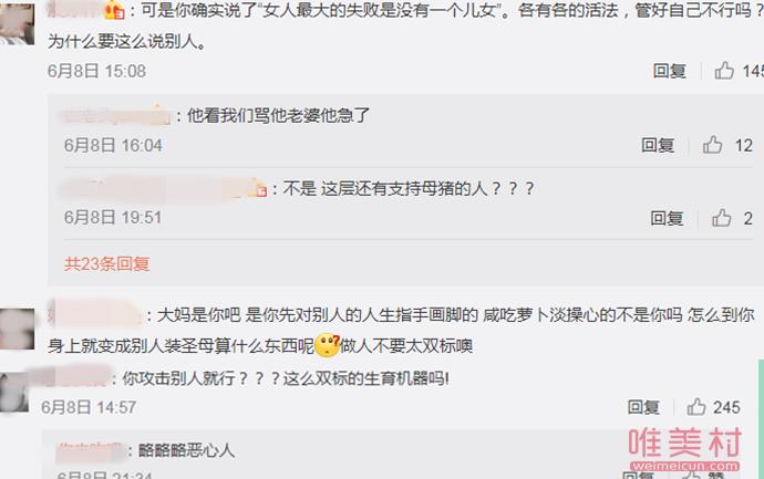 女网友回应评论杨丽萍引争议