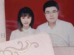 翁槿萱杨雨晴是同个人吗 韦神老婆蜜蜂仔个人资料情史起底