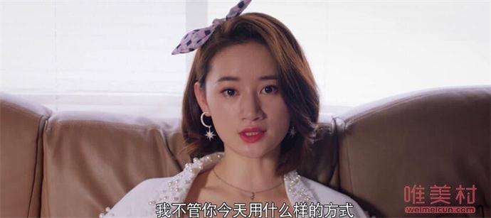 怪你过分美丽林湘结局