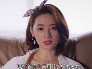 怪你过分美丽林湘结局 人设不讨喜扮演者郭晓婷演技收肯定