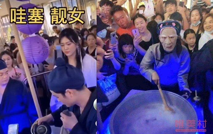 郑州街头孟婆送汤走红