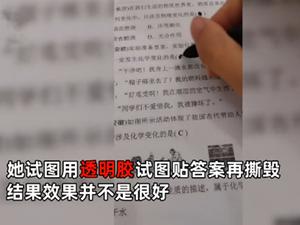 老师印试卷将答案也印了上去 不想浪费重印