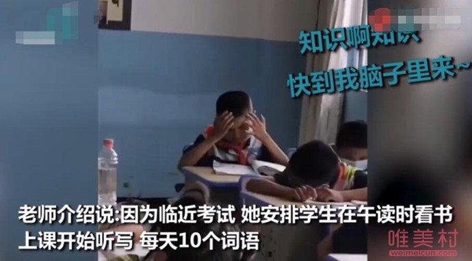 考一分小学生给0分同桌传授经验