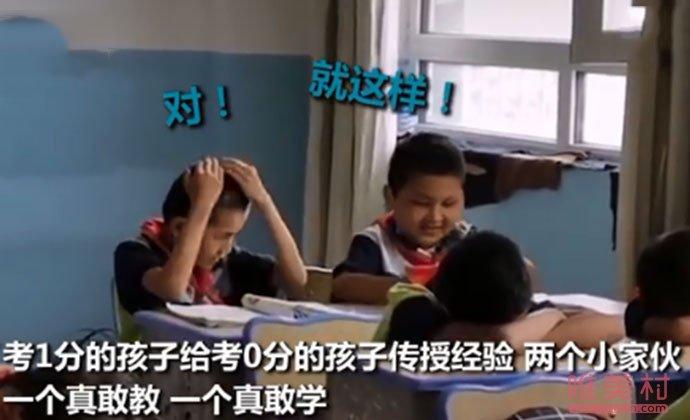 小学生给同桌传授经验