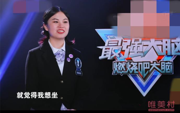 赵金昊在姚班排名