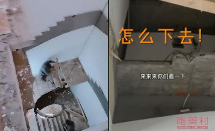 小伙住房楼梯被拆除