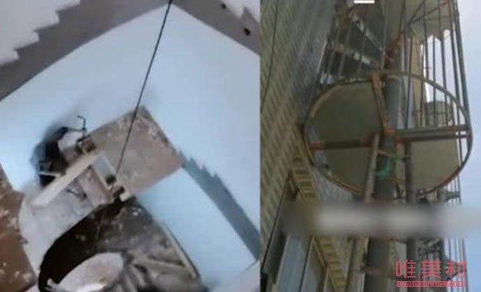楼梯被拆除后走应急旋转梯