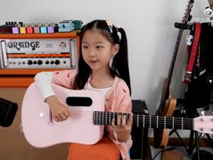 6岁女孩吉他弹唱Mojito miumiu火出国门个人