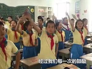 老师带小学生课上跳魔性舞蹈走红 老师说的一番话获赞