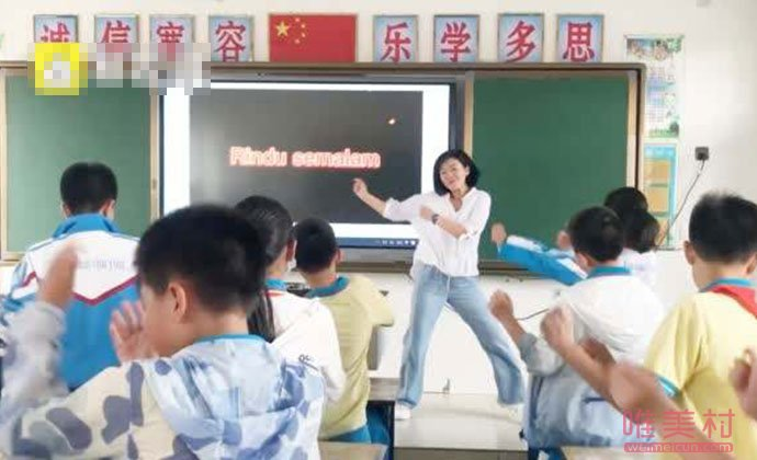 老师带小学生跳魔性舞蹈