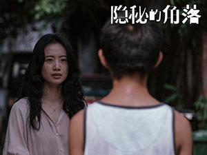 隐秘的角落王瑶是谁演的 与八卦绝缘的李梦