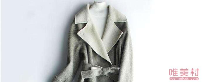 羊驼毛大衣