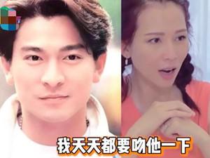 蔡少芬自曝曾幻想嫁给刘德华 张晋的表情都要接近崩溃了
