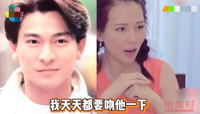 蔡少芬自曝曾幻想嫁给刘德华