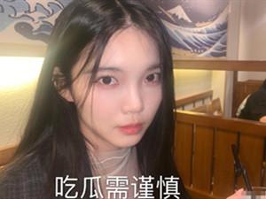 李熙凝方否认与嘉羿恋情 网扒他的绯闻女友