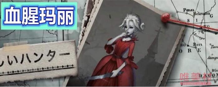 血腥玛丽游戏怎么玩