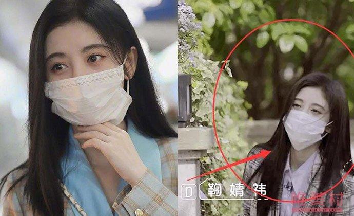 鞠婧祎戴口罩遭吐槽