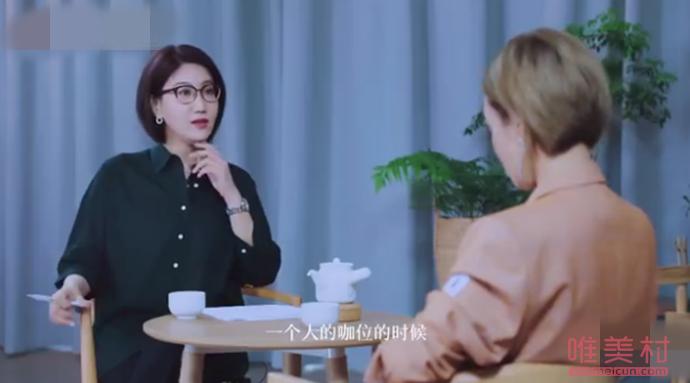 采访张雨绮八爪鱼的节目