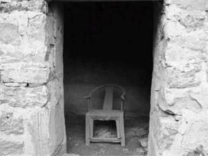 封门村太师椅为什么不能坐?