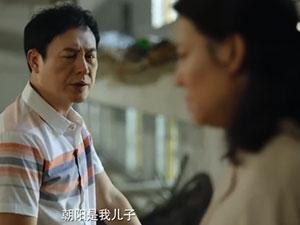 隐秘的角落朱朝阳父母为什么离婚 周春红马