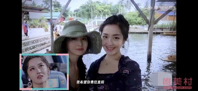 王艺瑾妈妈是做什么的