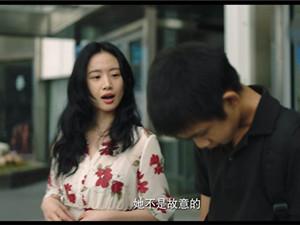 隐秘的角落王瑶是谁杀死的 扮演者李梦请大
