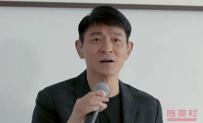 刘德华庆华仔天地32周年